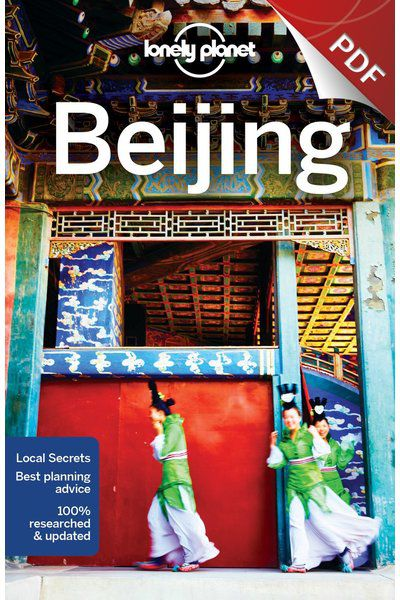 Beijing - Temple of Heaven Park & Dongcheng South (PDF Chapter)