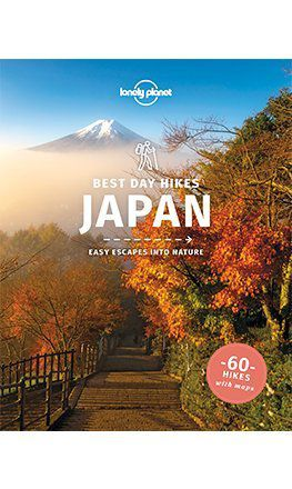 Best Day Hikes Japan 1 [US]