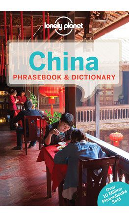 China Phrasebook & Dictionary