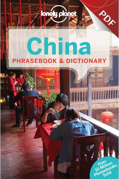 China Phrasebook - Cantonese (PDF Chapter)