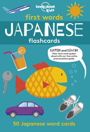 First Words Japanese Flashcards