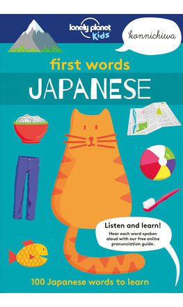 First Words - Japanese (North and South America edition)