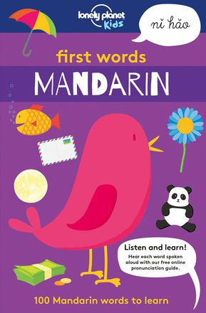 First Words: Mandarin