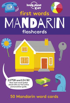 First Words Mandarin Flashcards