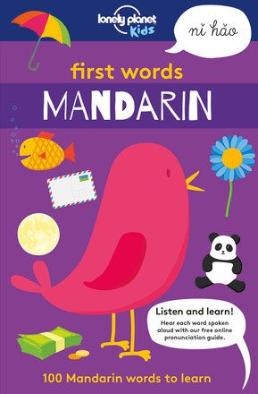 First Words - Mandarin (North and South America edition)