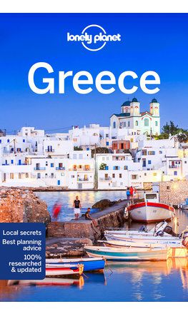 Greece travel guide - 13th edition