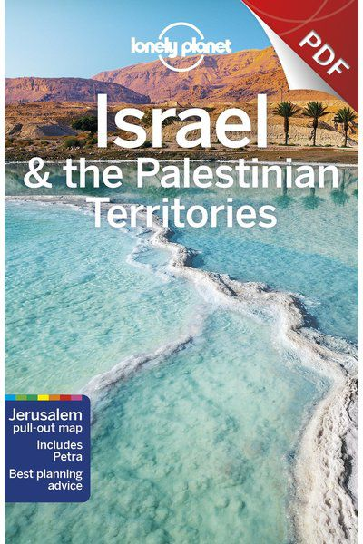 Israel & the Palestinian Territories - Petra (PDF Chapter)