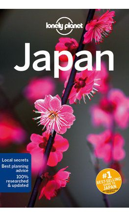 Ebooks lonely planet us japan travel guide fandeluxe Choice Image