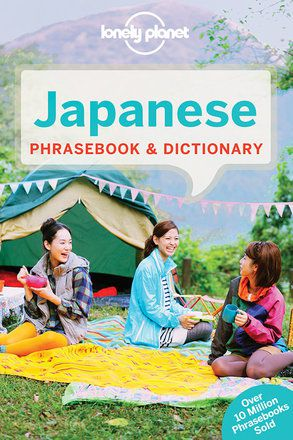 Japanese Phrasebook & Dictionary - 8th edition