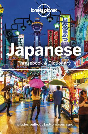 Japanese Phrasebook - 9th edition