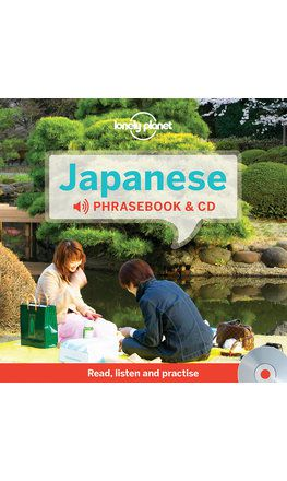 Japanese Phrasebook & Audio CD