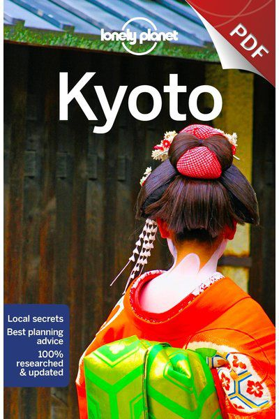 Kyoto - Kyoto Station & South Kyoto (PDF Chapter)