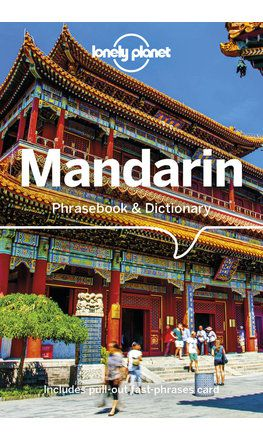 Mandarin Phrasebook & Dictionary