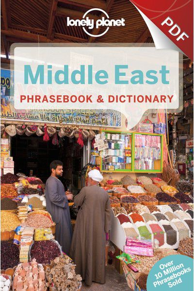 Middle East Phrasebook - Egyptian Arabic (PDF Chapter)