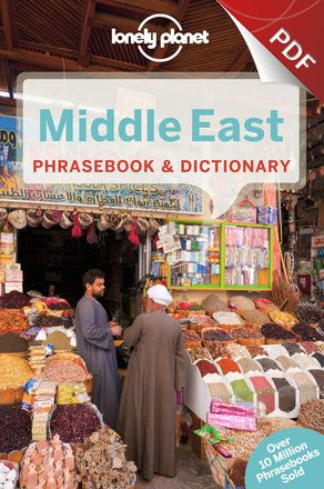 Middle East Phrasebook - Modern Standard (PDF Chapter)