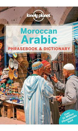 Moroccan Arabic Phrasebook & Dictionary