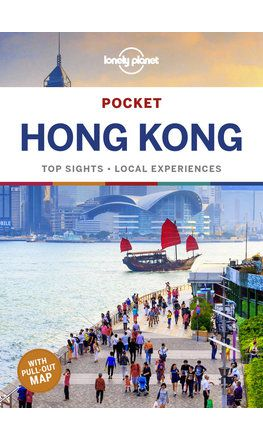 Pocket Hong Kong - 7th edition