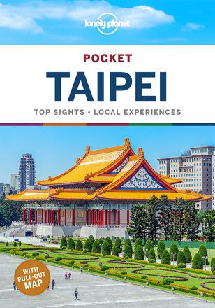 Pocket Taipei