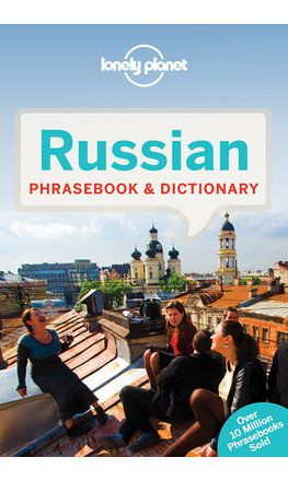 Phrasebooks and language guides lonely planet us russian phrasebook fandeluxe Gallery