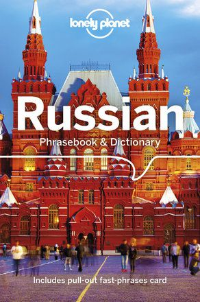 Russian Phrasebook - 7th edition