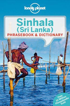 Sinhala (Sri Lanka) Phrasebook & Dictionary