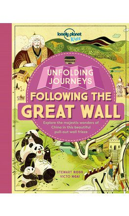 Unfolding Journeys - Great Wall (North and South America edition)